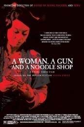 A Woman, a Gun and a Noodle Shop (San qiang pai an jing qi) (2009)