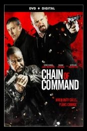 Chain of Command (Echo Effect) (2015)