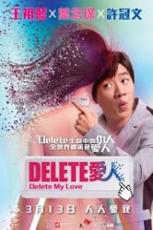 Delete My Love (Delete Lovers) (2014)
