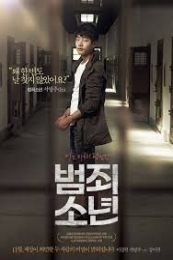 Juvenile Offender (Beom-joe-so-nyeon) (2012)