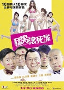 Men Suddenly in Love (Maang naam gwan sei deoi) (2011)