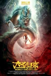 Monkey King: Hero Is Back (Xi you ji zhi da sheng gui lai) (2015)