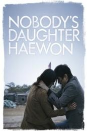 Nobody's Daughter Haewon (Nugu-ui ttal-do anin Hae-won) (2013)