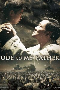 Ode to My Father (Gukjesijang) (2014)