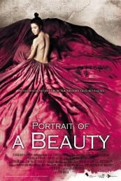 Portrait of a Beauty (Mi-in-do) (2008)