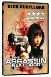 The Assassin Next Door (Kirot) (2009)