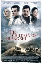Children of the Silk Road (The Children of Huang Shi) (2008)