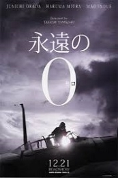 The Eternal Zero (Eien no 0) (2013)