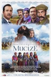 The Miracle (Mucize) (2015)
