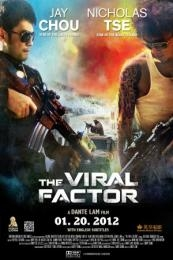 The Viral Factor (Jik zin) (2012)
