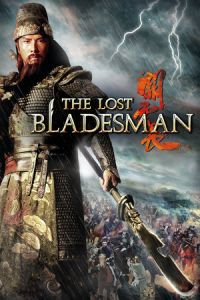 The Lost Bladesman (Guan yun chang) (2011)