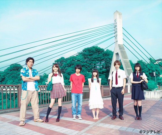 Anohana: The Flower We Saw That Day (Ano hi mita hana no namae wo boku wa shiranai) (2015)