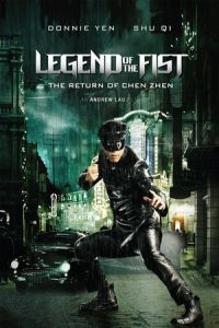Legend of the Fist: The Return of Chen Zhen (Jing wu feng yun: Chen Zhen) (2010)
