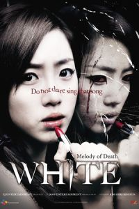 White: The Melody of the Curse (Hwa-i-teu: Jeo-woo-eui mel-lo-di) (2011)
