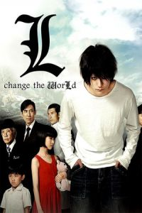 Death Note: L Change the World (L: Change the World) (2008)