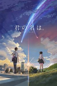 Nonton Your Name (Kimi no na wa.) (2016) Film Subtitle Indonesia Streaming Movie Download Gratis Online