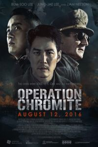 Battle for Incheon: Operation Chromite (In-cheon sang-ryuk jak-jeon) (2016)