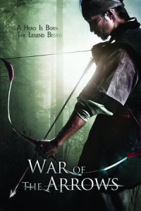 War of the Arrows (Choi-jong-byeong-gi hwal) (2011)