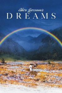 Dreams (Yume) (1990)