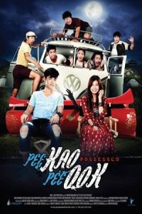 Possessed (Pee kao pee pok) (2013)