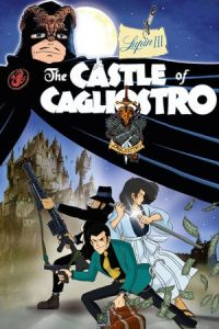 The Castle of Cagliostro (Rupan sansei: Kariosutoro no shiro) (1979)