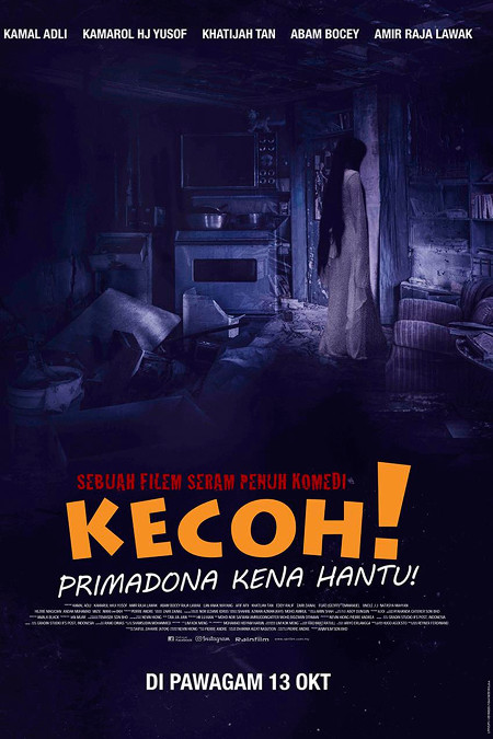 Kecoh! Primadona Kena Hantu [Malay Movie] (2016)