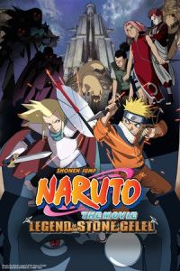 Naruto the Movie 2: Legend of the Stone of Gelel (Gekijô-ban Naruto: Daigekitotsu! Maboroshi no chitei iseki dattebayo!) (2005)