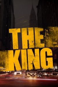 The King (Deoking) (2017)
