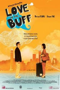 Love in the Buff (Chun Kiu yi Chi Ming) (2012)