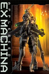 Appleseed Ex Machina (Appurushido: Ekusu makina) (2007)