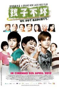 We Not Naughty (2012)