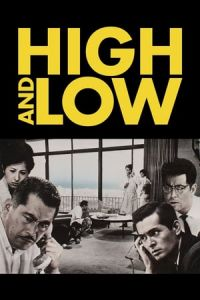 High and Low (Tengoku to jigoku) (1963)