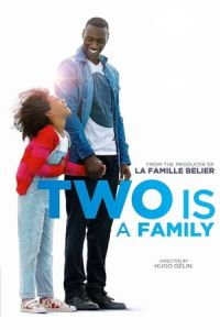 Two Is a Family (Demain tout commence) (2016)
