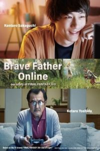Brave Father Online: Our Story of Final Fantasy XIV (Gekijouban Fainaru fantajA® XIV: Hikari no otousan) (2019)