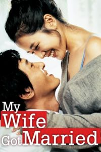 My Wife Got Married (A-nae-ga kyeol-hon-haet-da) (2008)