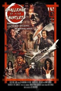 Challenge of Five Gauntlets (2018)