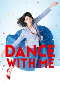 Dance with Me (Dansu wizu mA®) (2019)