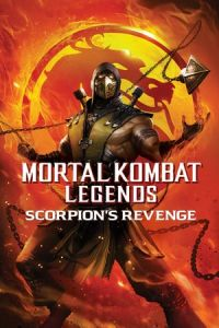 Mortal Kombat Legends: Scorpion's Revenge (Mortal Kombat Legends: Scorpions Revenge) (2020)