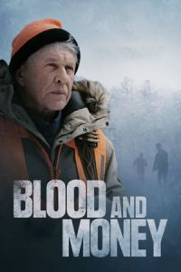 Blood and Money (Allagash) (2020)