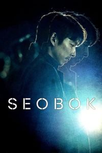 Nonton Seobok (2021) Film Subtitle Indonesia Streaming Movie Download Gratis Online