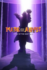 Made in Abyss: Dawn of the Deep Soul (Made in Abyss: Fukaki TamashA® no Reimei) (2020)